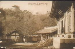 KOREA POSTCARD EIMEIJI TEMPLE AT  BOTANDAI,HEIJO. - Korea (Nord)