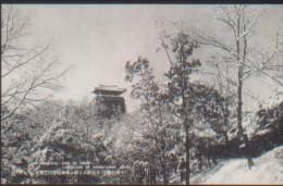 KOREA POSTCARD THE BEAUTIFUL VIEW OF SNOW LANDSCAPE OF OTOMITSUDAI,HEIJO. - Korea (Nord)