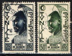 TUNISIA - 1950 - HERMES BERBERO - USATI - Tunisie (1888-1955)