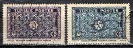 TUNISIA - 1948 - DECORAZIONE DELLA MOSCHEA DI KAIROUAN - 10-12 F. - USATI - Tunisie (1888-1955)