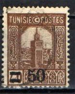 TUNISIA - 1930 - GRANDE MOSCHEA DI TUNISI CON SOVRASTAMPA IN NERO - 50 SU 40 C. - USATO - Tunisie (1888-1955)