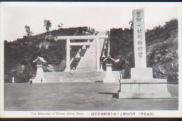 KOREA NORD POSTCARD THE STONE-STEP OF CHOSEN SHRINE,KEIJO. - Korea (Nord)