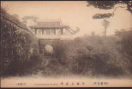 KOREA NORD POSTCARD HICHISEIMON HEIJYO - Korea (Nord)