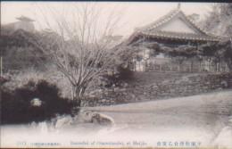 KOREA NORD POSTCARD BOTANDAI OF OTSUMITSUDAI, AT HEIJIO - Korea (Nord)