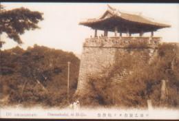 KOREA NORD POSTCARD OTSUMSITUDAI, AT HEIJIO - Korea (Nord)