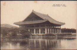 KOREA NORD POSTCARD THE KEIKAIRO OF KEIJO - Korea (Nord)