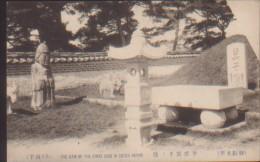 KOREA NORD POSTCARD THE OTM OF THE FIRST KING IN COGEA HEIJYO - Korea (Nord)