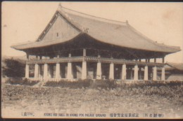 KOREA NORD POSTCARD KYONG HOI HALL IN KYONG POK PALACE GROUND - Korea (Nord)