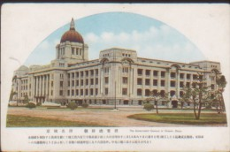 KOREA NORD POSTCARD THE GOVERNMENT GENERAL OF CHOSEN,KEIJO - Korea (Nord)