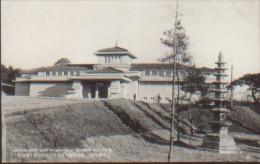 KOREA NORD POSTCARD BUILD DING-SIGHT SIGHT OF MUSEUM AT BOTANDAI HILL.HEIJO - Korea (Nord)