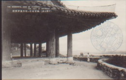 KOREA NORD POSTCARD THE WONDERFUL VIEW OF FUHEKIRO, THE HALL AT BOTANDAI.HEIJO. - Korea (Nord)
