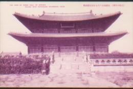 KOREA NORD POSTCARD THE VIEW OF KINSEI HALL OF KEIFUKU PALACE WITH MATCHLESS SPLENDOUR,KEIJO. - Korea (Nord)
