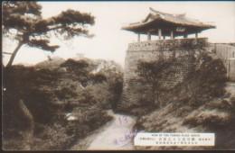 KOREA NORD POSTCARD VIEW OF THE FAMUS PLACE,HEIJYO. - Korea (Nord)