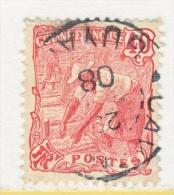 FRENCH GUIANA   68    (o) - French Guiana (1886-1949)