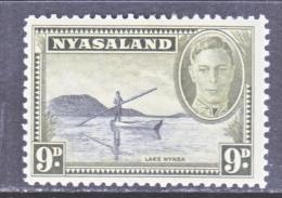 NYASALAND    75    * - Nyasaland (1907-1953)