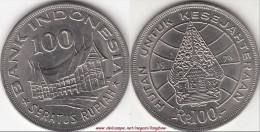 Indonesia 100 Rupiah 1978 Forestry For Prosperity Km#42 - Used - Indonesia