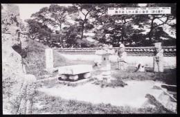 KOREA NORD POSTCARD VIEW OF THE  WONDERFUL TOMB(KISHIRYO0, HEIJYO - Korea (Nord)