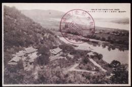 KOREA NORD POSTCARD VIEW OF THE FAMOUS PLACE HEIJYO - Korea (Nord)