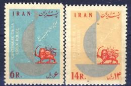 ##K1514. Iran 1963. Michel 1162-63. MNH(**) Please Observe The Description ! - Iran