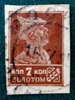 SERIE COURANTE 1923/25 - OBLITERE- YT 314 - MI 277- NON-DENTELE - Used Stamps