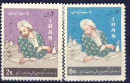 ##K1534. Iran 1964. Michel 1237-38. MNH(**) Please Observe The Description ! - Iran