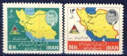 ##K1536. Iran 1965. Michel 1247-48. MNH(**) Please Observe The Description ! - Iran