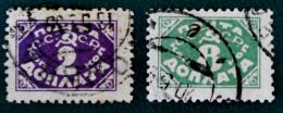 TIMBRES-TAXE 1925 - OBLITERES - YT 18/21 - MI 121 + 151