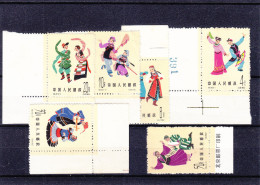 Danse - Chine - Yvert  1414 / 19 ( * ) - Official Reprints