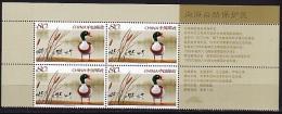 CHINE CHINA 2005       Canards - Réserve Naturelle De Xianghai (province De Jilin) 4v. - Entenvögel
