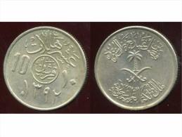 ARABIE SAOUDITE 10 Halala 1392-1972 - Arabie Saoudite