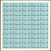 Rwanda 0184** 30c UNESCO - Sheet / Feuille De 50   - MNH **