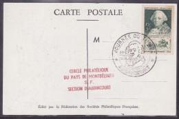 France Journée Du Timbre 1949 - Audincourt - ....-1949
