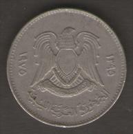LIBIA 100 DIRHAMS 1975 - Libia