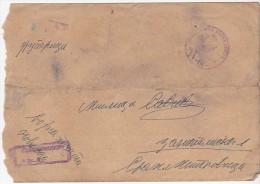 BRIEF MIT INHALT   --  VOJNA POSTA 36. DIVIZIJE    --  26. 03. 1945.  --  ZENSUR  --  EXTREMELY RARE - Jugoslawien