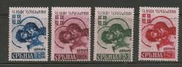 Deutsches Okkupation 1941 Serbia Serbien Michel 54 - 57 * - Occupation 1938-45