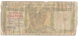 100 Drachmas 1935 (Grece, Drachmai, Drachmes, Griechenland, Griekenland, Grecia) - Greece