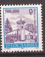 1993  2619   JUGOSLAVIJA JUGOSLAWIEN FREIMARKE BRUNNEN   K 13 1-2 --13 1-4   MNH - 1992-2003 Repubblica Federale Di Jugoslavia