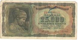 GREECE 25000 Drachmas 1943 (Grece, Drachmai, Drachmes, Griechenland, Griekenland, Grecia) - Greece
