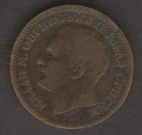 JUGOSLAVIA 5 PARA 1879 - Jugoslavia