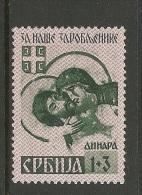 Deutsches Okkupation 1941 Serbia Serbien Michel 55 * - Occupation 1938-45