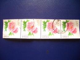 China, Flowers, Stripe Of 4, Used - 1949 - ... Repubblica Popolare