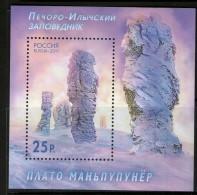 RUSSIE 2011 Petschora Ilytschski Nature Reserve  YVERT N° B342 NEUF MNH** - Blocks & Sheetlets & Panes