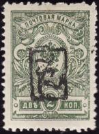 ARMENIE  1919  - YT   3  -  NEUF*  3° Choix - Arménie
