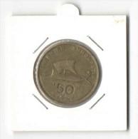 50 Drachmas 1990 HOMER (Greece, Grece, Griechenland, Griekenland, Grecia, Drachmai Coin) - Greece