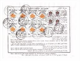 Paketkarte 9.5.1985 Abu-Dhabi Nach Indien - Abu Dhabi