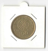 100 Drachmas 1990 ALEXANDER THE GREAT (Greece, Grece, Griechenland, Griekenland, Grecia, Drachmai Coin) - Greece