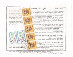 Paketkarte Einschreiben 6.10.1982 Abu-Dhabi Nach Indien - Abu Dhabi