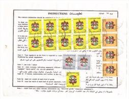 Paketkarte Einschreiben Sh. Hamdan St. 1.4.1984 Abu-Dhabi Nach Indien - Abu Dhabi