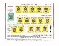 Paketkarte Einschreiben Sh. Hamdan St. 30.4.1984 Abu-Dhabi Nach Indien - Abu Dhabi