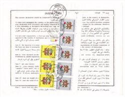 Paketkarte Einschreiben 16.01.1983 Abu-Dhabi CPO Nach Indien - Abu Dhabi